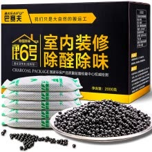 87502-BASAIFU (BASAIFU) bamboo charcoal package car special activated carbon indoor deodorization taste deodorant decoration new house in addition to odor in addition to formaldehyde car deodorant carbon package on JD