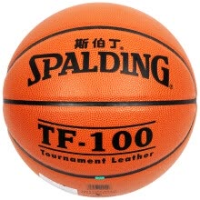 -Spalding 74-529Y TF-500 indoor and outdoor games basketball wear-resistant PU basketball 7 on JD