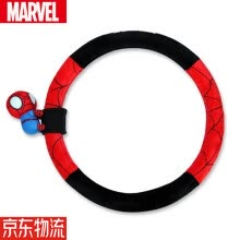 -Marvel Plush Four Seasons General Motors Steering Wheel Set Car Cartoon Set Genuine Marvel Q Version Spiderman on JD