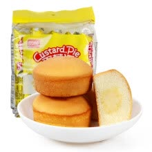 -Panpan egg yolk pie biscuit cake nutrition breakfast heart snack bread pastry egg yolk flavor 180g on JD