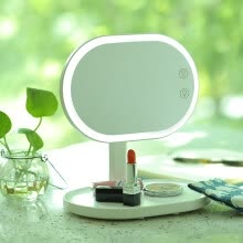 8750213-Nameixing creative eye protection brightness can be adjusted with make-up cosmetic mirror lamp natural light effect manufacturers on JD