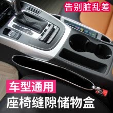 -Love car house ICAROOM car storage box 1 pair of car seat slot compartment car trash storage box storage box I-3071 gray on JD