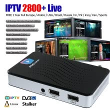 875061584-Linux iptv set-top box with 1year free 2800+ European iptv channels IPHD super DVB S2 tuner for USA UK scandinavia arabic French on JD