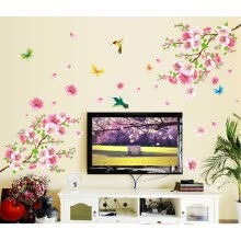 -Removable Blossom Flower Butterfly Vinyl Art Decal Wall Home Sticker Room Decor on JD