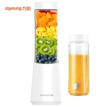 -Joyoung Juicer Double Cup Fast Food Stirred Crushed Ice Mini Portable L3-C1 White on JD