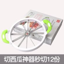 8750201-Cntomlv Watermelon cutter Convenient Kitchen cooking Cutting Tools Watermelon Slicer Cantaloupe Knife Fruit Cutter on JD