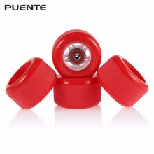-PUENTE 4PCS Skateboard Truck Shock Resistant Wheels PU wheel hardness is 75 - 85A easy to get off the ground on JD