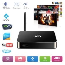 tv-boxes-Xsbox RK3368 - Android 5.1 Lollipop Smart TV Box, Octa Core&64BITS RK3368 Cortex-A53 - Kodi Isengard 15.1 1g/8g Metal Tv Box on JD
