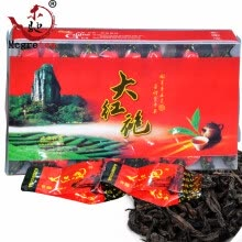 -sale 2019 250g The big red robe of fine varieties of Chinese Da Hong Pao oolong tea health care of the original gift free shipping on JD