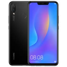 -Huawei nova 3i nova3i Mobile Phone 4G/6G Ram 64G/128G ROM 6.3 inch Kirin710 Octa Core Android 8.1 Glass Phone Body Smartphone on JD