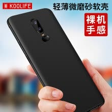 -KOOLIFE one plus 6 mobile phone case 1+6 mobile phone case OnePlus6 mobile phone case frosted silicone soft shell / all-inclusive shell shatter-resistant shell suitable for one plus 6 Su Le - black on JD
