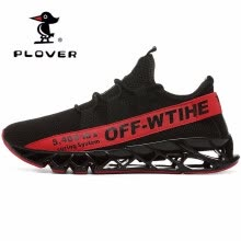 -Plover Men's running shoes ,  Sole TPU ,sport shoes ,basketball shoes,outwear sport shoes on JD