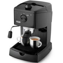 8750204-Italy Delonghi EC221.B Home & Business Pumped Coffee Machine / Coffee Maker / Cappuccino on JD
