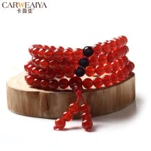 875062458-Carweaiya Red agate Bracelet Chinese Style Bead Crystal Bracelet Men & Lady  Black Agate  Accessories Christmas Gifts on JD