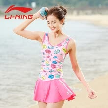 -Li Ning lining Swimsuit female conservative student cute covered belly slimming sports vest-style one-piece skirt style hot spring bathing suit female LSLL066-1 rose safflower L on JD