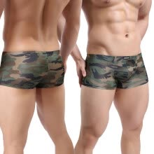 875061892-Men Cotton Trunks Sexy Underwear Men's Boxer Briefs Shorts Bulge Pouch Underpants on JD