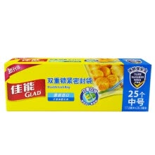 -[Jingdong Supermarket] Canon (Glad) double lock sealed bag dense bag moisture-proof bag No. HP621N (17.8cm * 20.3cm * 25) on JD