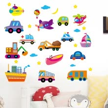 -Inkfish wall stickers happy friends 60*90cm 7529 Cute baby room decoration self-adhesive wallpaper living room sofa stickers children's room stickers baby wall environmental stickers can be removed on JD