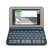 e-dictionaries-CASIO E-Z200DB Electronic Dictionary Glass Blue English-Chinese Model Study Abroad on JD