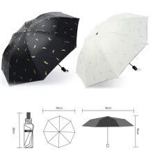 rain-gear-Bronzing Feather Umbrella Sun Protection Compact Women Female Ladies Windproof Rain Lovely Black Folding Umbrellas Sunshade on JD