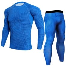 8750510-Quick dry suit Man Fitness clothes Ventilation Quick drying Run motion Long sleeved tights on JD
