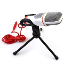 microphones-FirstSeller White Professional Condenser Microphone Mic w/ Stand For PC Laptop Skype MSN Singing 85503 on JD