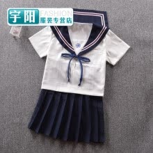 875061820-Orthodox JK uniform powder this sailor suit short-sleeved short orthodox school uniform JK uniform on JD