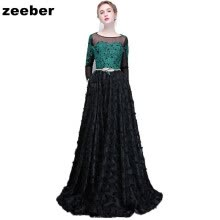 -plus size bridesmaid mother of the bride dresses formal party evening dresses long black lace sleeves gown for wedding party on JD