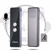 -Aibecy Real-time Multi Language Translator Speech/ Text Translation Device with APP for Business Travel Shopping English Chinese F on JD