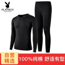 875061892-Playboy Qiuyi Qiuku Men's Thin Cotton Thermal Underwear Set Round Collar Foundation Bottom Lingerie Cotton Sweater Navy XXL on JD