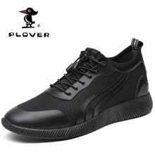 -PLOVER men's shoes running shoes adult sport shoe sports footwear outdoor men shoes on JD