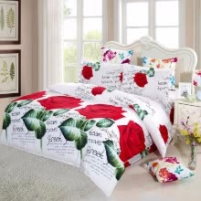 -4pcs 3D Flowers Bedding Set Queen/King Quilt Cover Bedspread 2 Pillowcases For Home & Living on JD