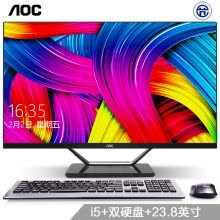 -AOC AIO721 23.8-inch ultra-thin IPS screen machine desktop computer (eight generations i5-8400 8G 120GSSD+1T dual hard disk dual-band WiFi Bluetooth wireless mouse and keyboard) on JD