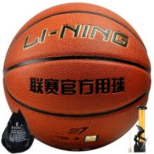 -[Like goods] Li Ning LI-NING wear-resistant PU material basketball indoor and outdoor use CBA league official game basketball lanqiu 443-1 on JD