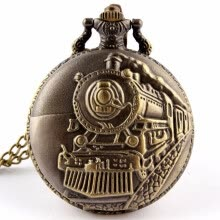 -Unique Retro Bronze Train Front Locomotive Engine Design Necklace Pendant Quartz Pocket Watch with FOB Chain Mens Womens Gifts on JD