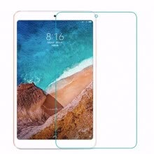 875061487-Tempered Glass Screen Protector for Xiaomi Mi Pad 4 Tablets 8' MiPad 4 LTE 4G Wi-Fi 8.0' Tablet Screen Protectors on JD