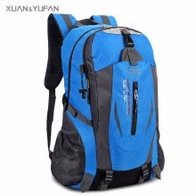-Xuanyufan Outdoor Hiking Lightweight 35L Water-resistant Travel Backpack 2 large zippered compartments and additional pockets. on JD