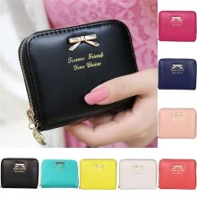 functional-bags-mymei Durable Womens Fashion Mini Faux Leather Lady Purse Wallet Card Holders Handbag on JD