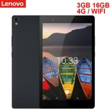 -Lenovo P8 ( TAB3 8 Plus ) 8.0 inch 4G/WIFI Phablet Android 6.0 Snapdragon 625 Octa Core 2.0GHz 3GB RAM 16GB ROM Dual WiFi Cameras on JD