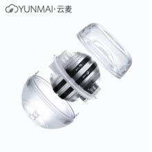 8750501-Xiaomi mijia yunmai Wrist Trainer LED Gyroball Essential Spinner Gyroscopic Forearm Exerciser Gyro Ball for Mijia mi home kits on JD