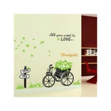 -Creative Bicycle Leaves Corridor Sticker Decor Baby Kids Room Paster Art Wall Decals Quotes on JD