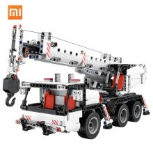 -Xiaomi Mitu Building Blocks Miniature City Engineering Crane Robot Educational DIY Toys Car Truck 360° Rotating Control on JD