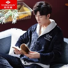 -Yu Zhaolin (YUZHAOLIN) pajamas men's autumn and winter thick flannel long-sleeved cardigan lapel and cashmere home service suit men's navy blue plaid XL on JD