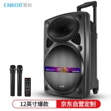-Enke (ENKOR) strong sound 12th 12 inch square dance audio rod speaker mobile portable Bluetooth outdoor audio high power home karaoke with wireless microphone amplifier on JD