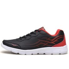 men-athletic-shoes-sneakers-NovelTeez Men's Running Shoes, Shock Absorption Sports Shoes on JD
