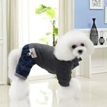 19bc6b2399aa Ropa para perros mascotas HANHANLEYUAN oso bordado de bolsillo con cuatro  patas - cachorro con botón otoño e invierno. Ropa para perros pequeños y gatos  de ...