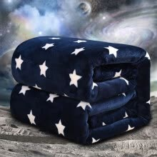 -Yalu·Freedom Blanket Home Textile Spring and Autumn Thicken Flannel Blanket Napping Air Conditioning Blanket Towel Covered Blanket 150*200cm Blue Star on JD