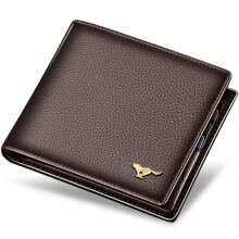 -Men's Business Short Leather Wallets on JD