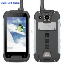 -China M10w IP68 Rugged Waterproof Mobile Phone DMR Digital Analog UHF PTT Radio MTK6757 4GB RAM 6500mAH Android 7.0 Smartphone on JD