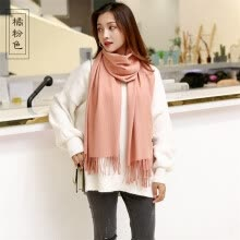 accessories-Scarf female han edition female autumn and winter pure color imitation cashmere neck 250 grams joker long tassel does not drop woo on JD